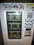 地元産牛乳の自販機