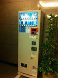 煙草の自動販売機