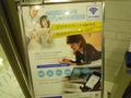 Wi-Fi対応のホテル