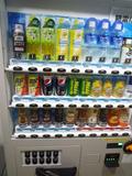 ジュース類の自販機