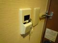 部屋の電源の取り方