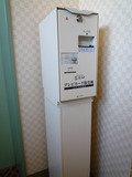 テレビカードの販売機