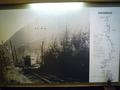伊香保の電車写真