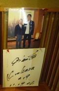 有名人宿泊客の記念写真