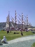 帆船祭りに最適!