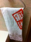手拭き用のタオル