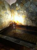 貸切内風呂 望の湯