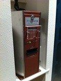 ペイTVカードの自販機