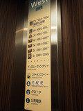 エレベーター内。7階には…