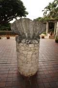 貝殻のランプ2
