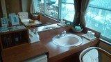 つたや洗面台