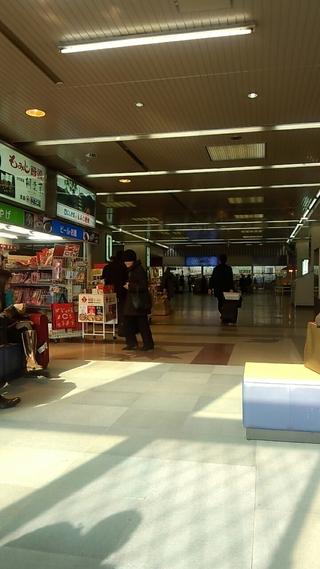 広島駅お土産