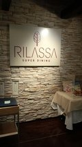 RILASSA