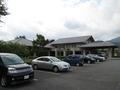 建物全体&駐車場