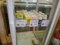 栃木名物レモン牛乳