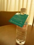 ホテルの水です