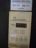 エアコンのボタンです