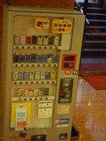 たばこの販売機