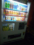 ホテルの自動販売機