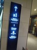 ホテルの入口は