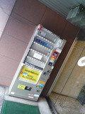 タバコの自動販売機ですが