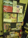 岡山の観光案内がいっぱい