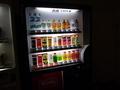 写真クチコミ:自動販売機2