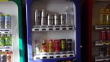 自動販売機 アルコール