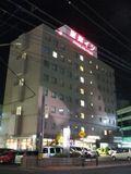 大浴場付きビジネスホテル