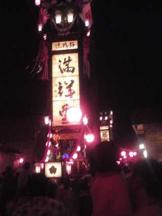 能登キリコ祭り