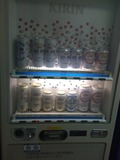 ビール自販機