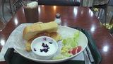 プロントの朝食