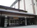 比叡山延暦寺の宿坊です