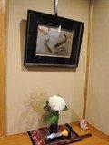 客室玄関の花と額