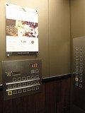 シンプルなエレベーター