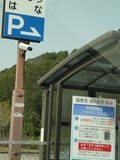 港の駐車場