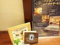 1階カフェのコーヒー豆リサイクル