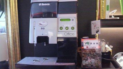 写真クチコミ:コーヒー無料サービス
