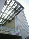 横須賀港前、劇場と一体化したホテル