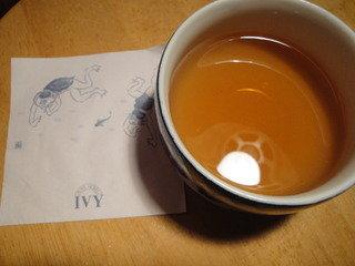 中身はお茶