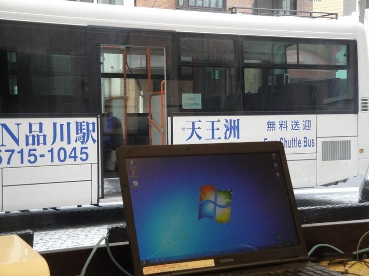 便利な送迎バス