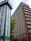 駅近くの便利なホテル