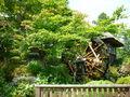 水車のある日本庭園