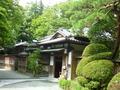 別館 菊華荘