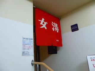 6階の大浴場