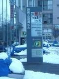 札幌駅目の前!