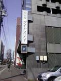 札幌駅北口から5分