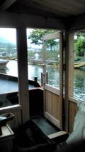宿までの渡し船からの景色