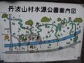 丹波山村水源公園1