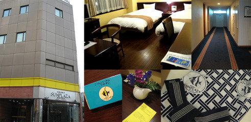 キレイでステキなホテル★